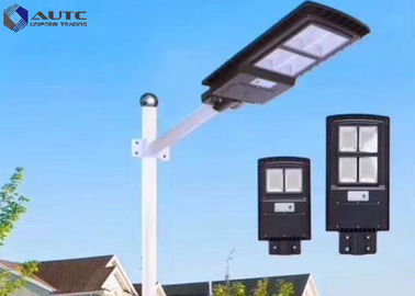 ABS Integrated Solar Street Light Panel Size 302mm*188 Mm 410mm*206mm*440mm