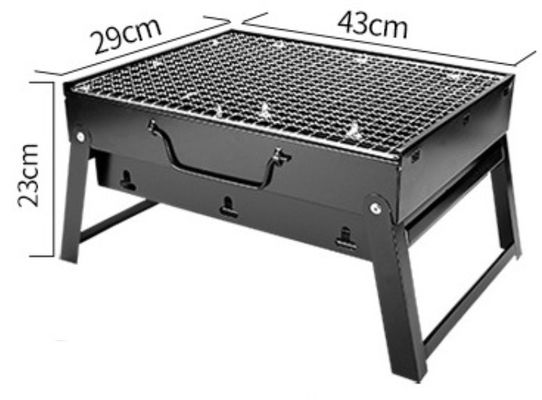 43*29*23cm Outdoor Portable Folding Grill Bbq Camping Grill Small Charcoal Grill